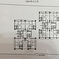 [竹北華興]椰寶建設-椰林MIDO(大樓)2016-06-25 012.jpg