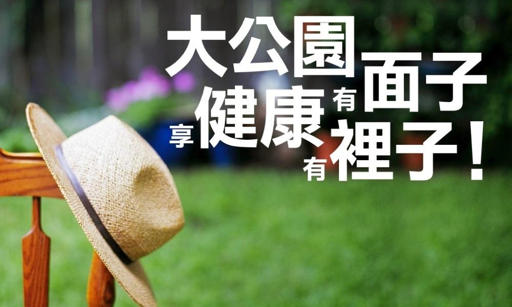 [新竹經國]富源建設+廣德營造-牡丹凰居(大樓)2016-06-29 004.jpg