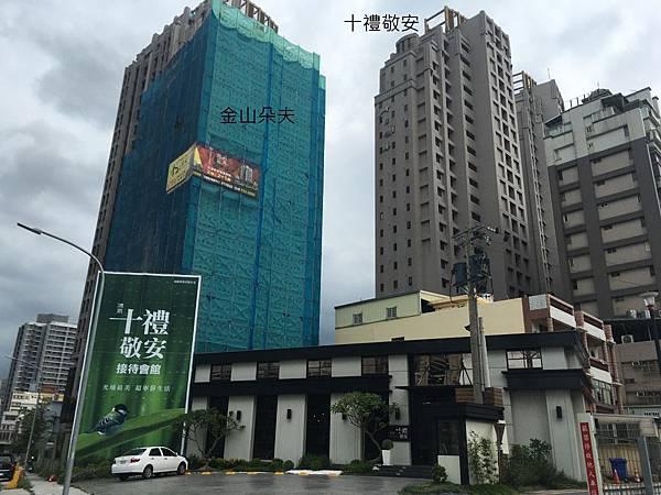[新竹關埔] 關埔重劃區踏查2016.07 019.JPG