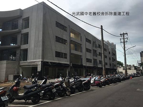 [新竹關埔] 關埔重劃區踏查2016.07 022.JPG