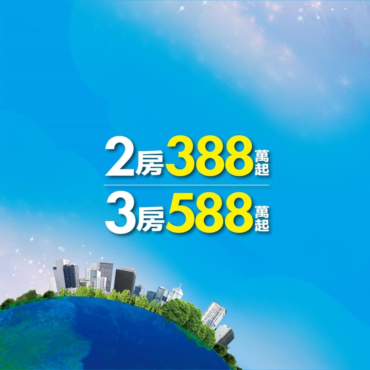 [新竹南寮] 春福建設-春福HI INN(大樓)2016-07-08 002
