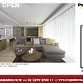 「UD夢想家」松下生活體驗館 即將正式啟用 2016-07-13.png