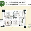 [竹北縣三] 興富發建設-公園1號(大樓) 2016-07-14 001.jpg