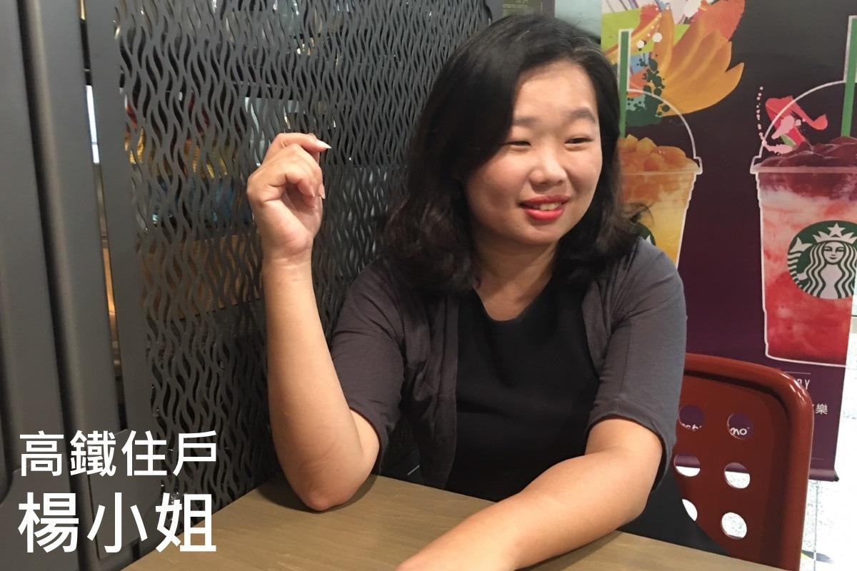 [人物專訪]讀者經驗談-楊小姐.jpg