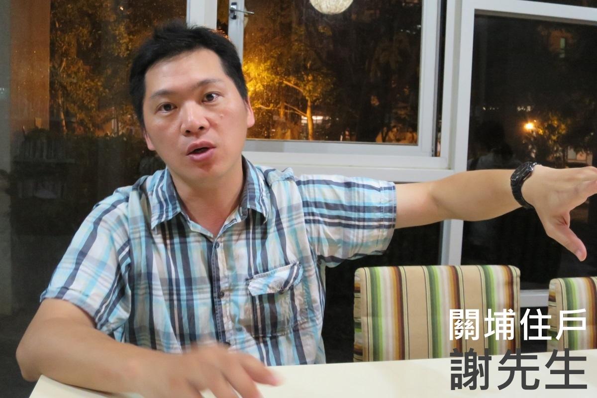 [人物專訪]讀者經驗談-謝先生.JPG