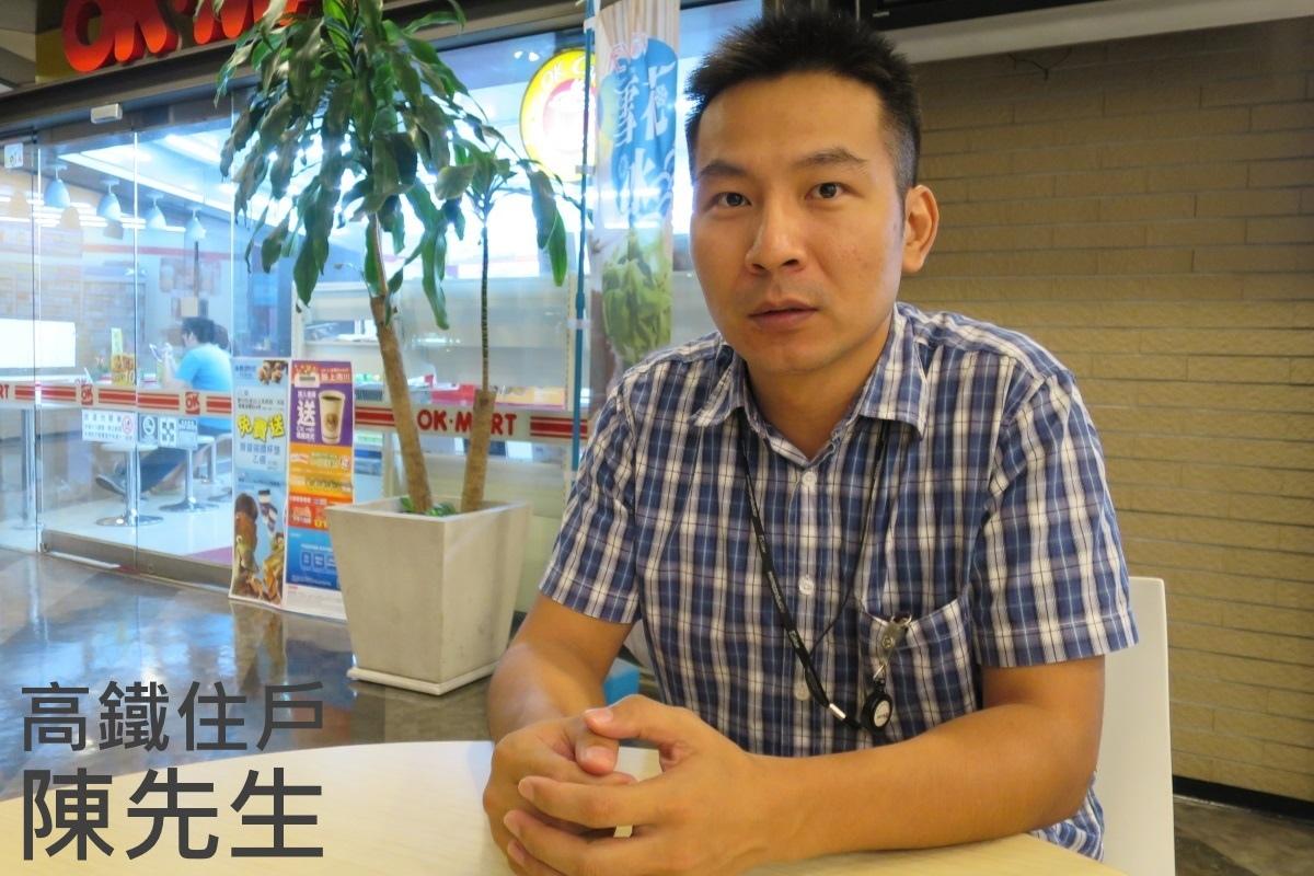[人物專訪]讀者經驗談-陳先生.JPG