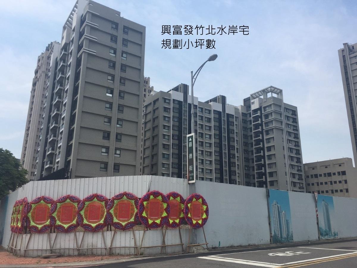 [田野踏查]竹北水岸踏查 2016.08 001.jpg