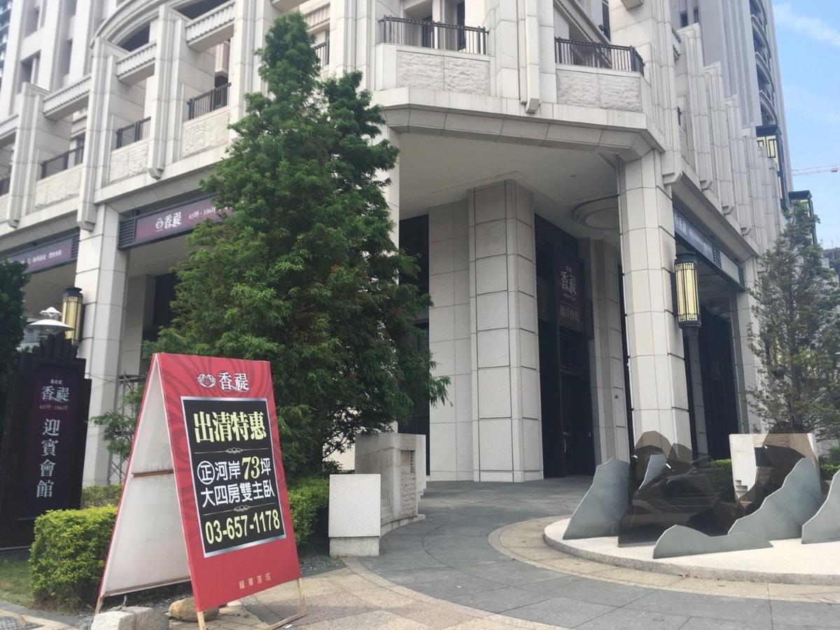 [田野踏查]竹北水岸踏查 2016.08 002 香禔.jpg