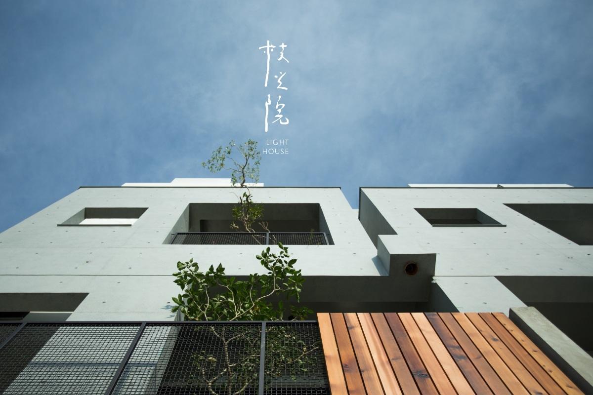[竹北成壠]有木建設-枝光院(電梯,透天)2016-08-05 006.jpg