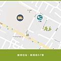 [竹北西區]君利建設-君利(透天)2016-08-08 004.jpg