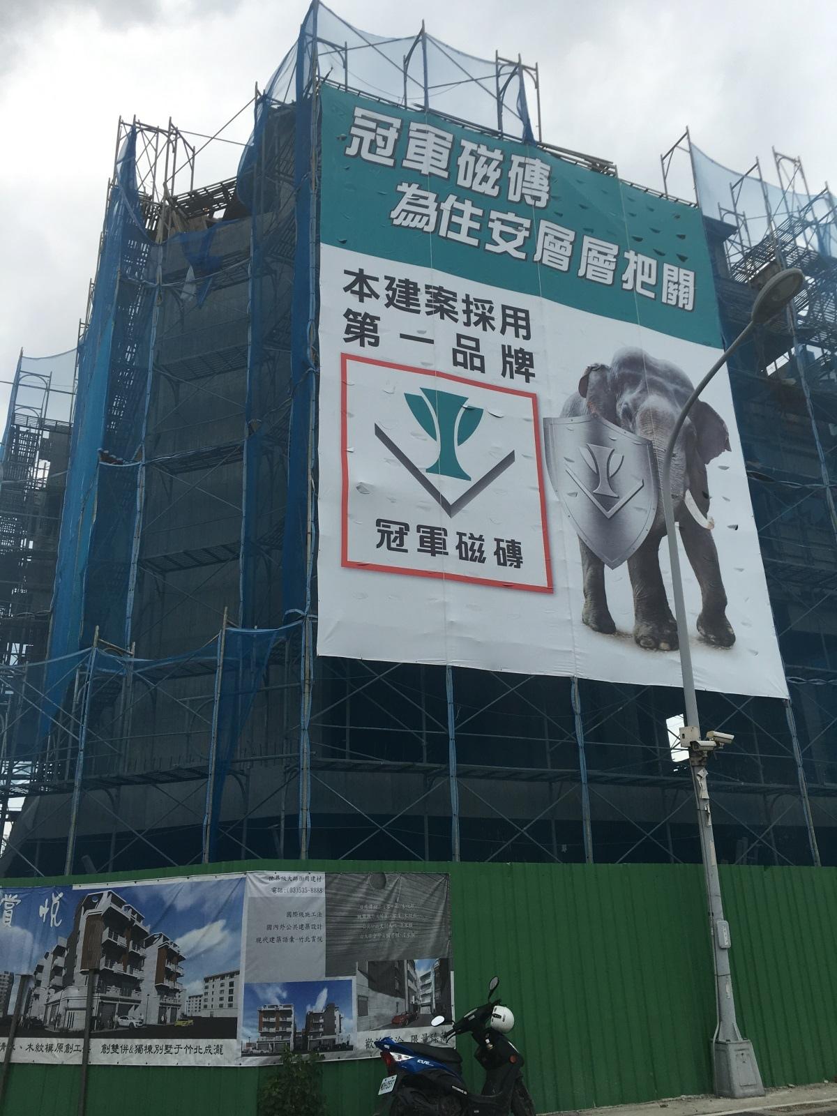 [田野踏查] 成壠重劃區2016.08 013.JPG