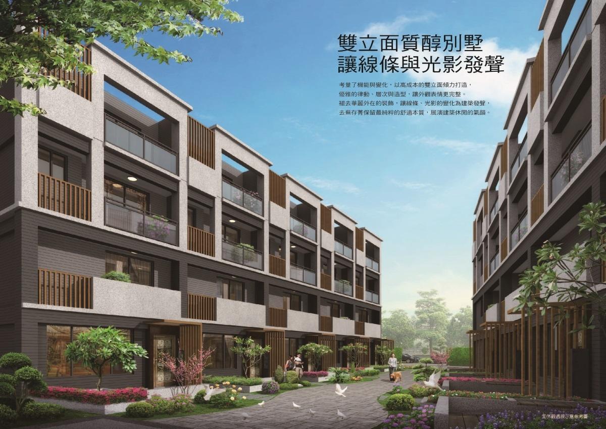 [竹北西區]紅樹建設-綠光21期(透天+大樓) 2016-08-19 002.jpg