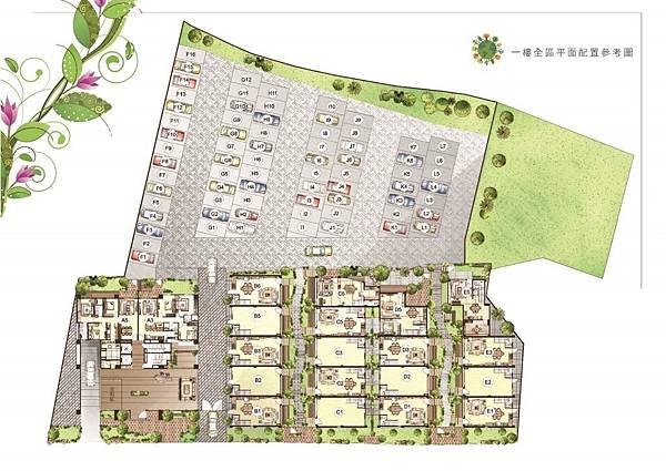 [竹北西區]紅樹建設-綠光21期(透天+大樓) 2016-08-19 003.jpg