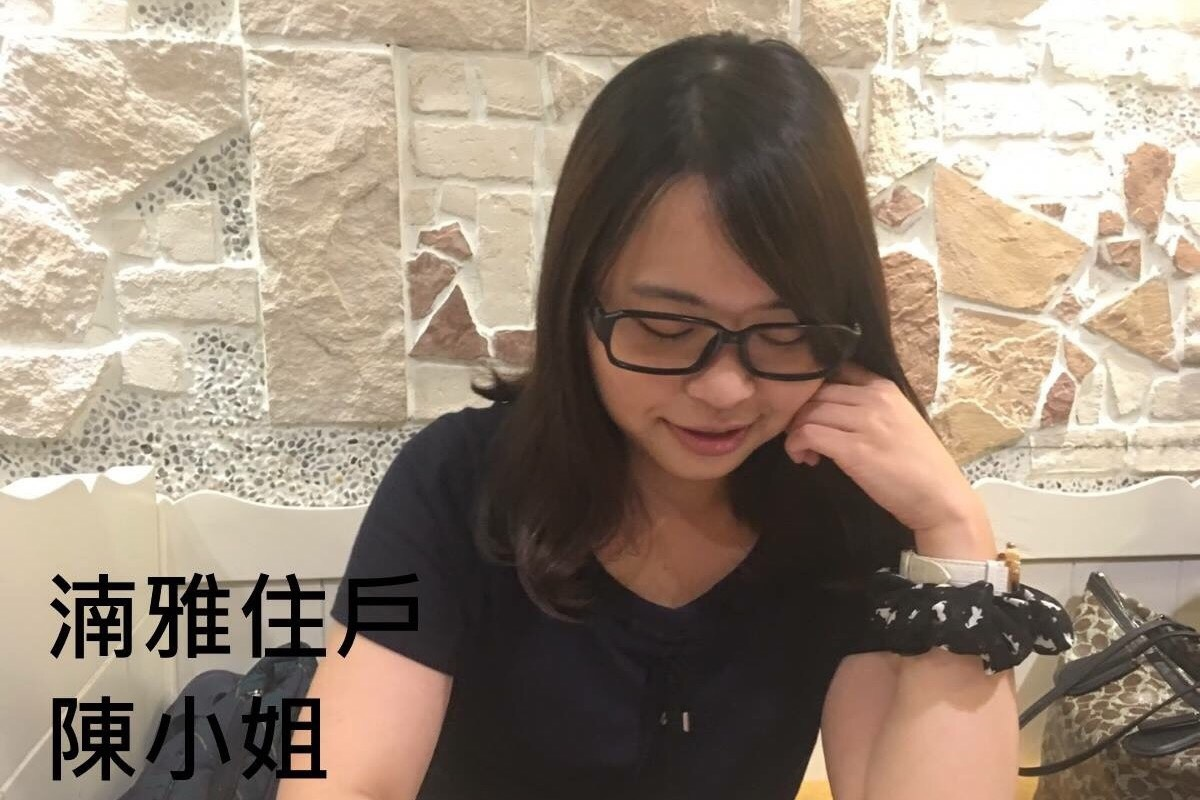 [人物專訪]讀者經驗-陳小姐02.jpg