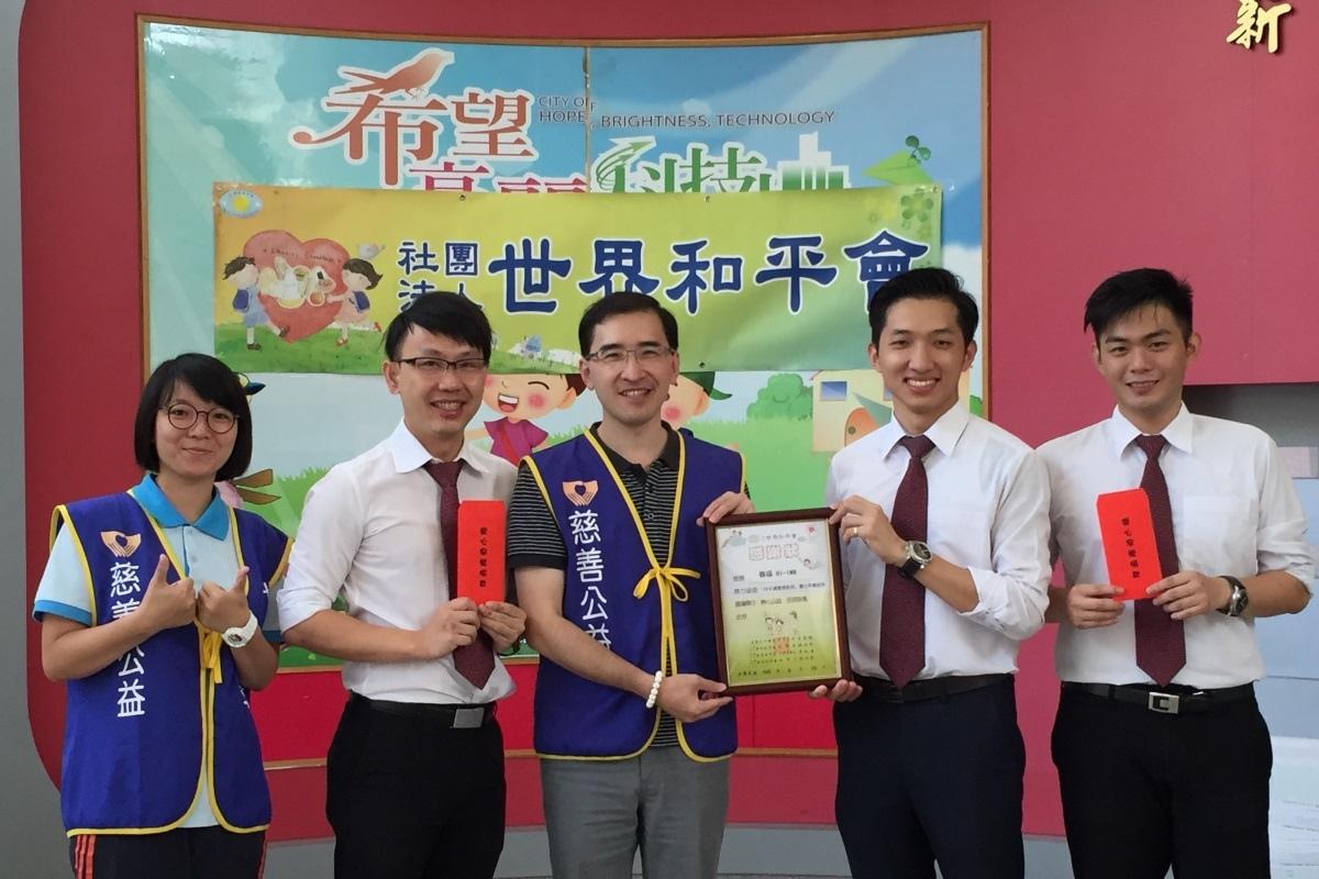 [市場脈動]品華+華威認養學童營養早餐2016-08-25 002.jpg