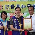 [市場脈動]品華+華威認養學童營養早餐2016-08-25 003.jpg