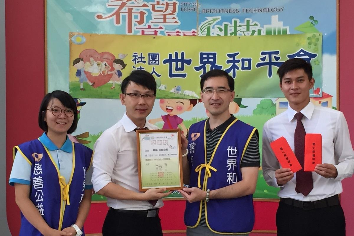 [市場脈動]品華+華威認養學童營養早餐2016-08-25 004.jpg