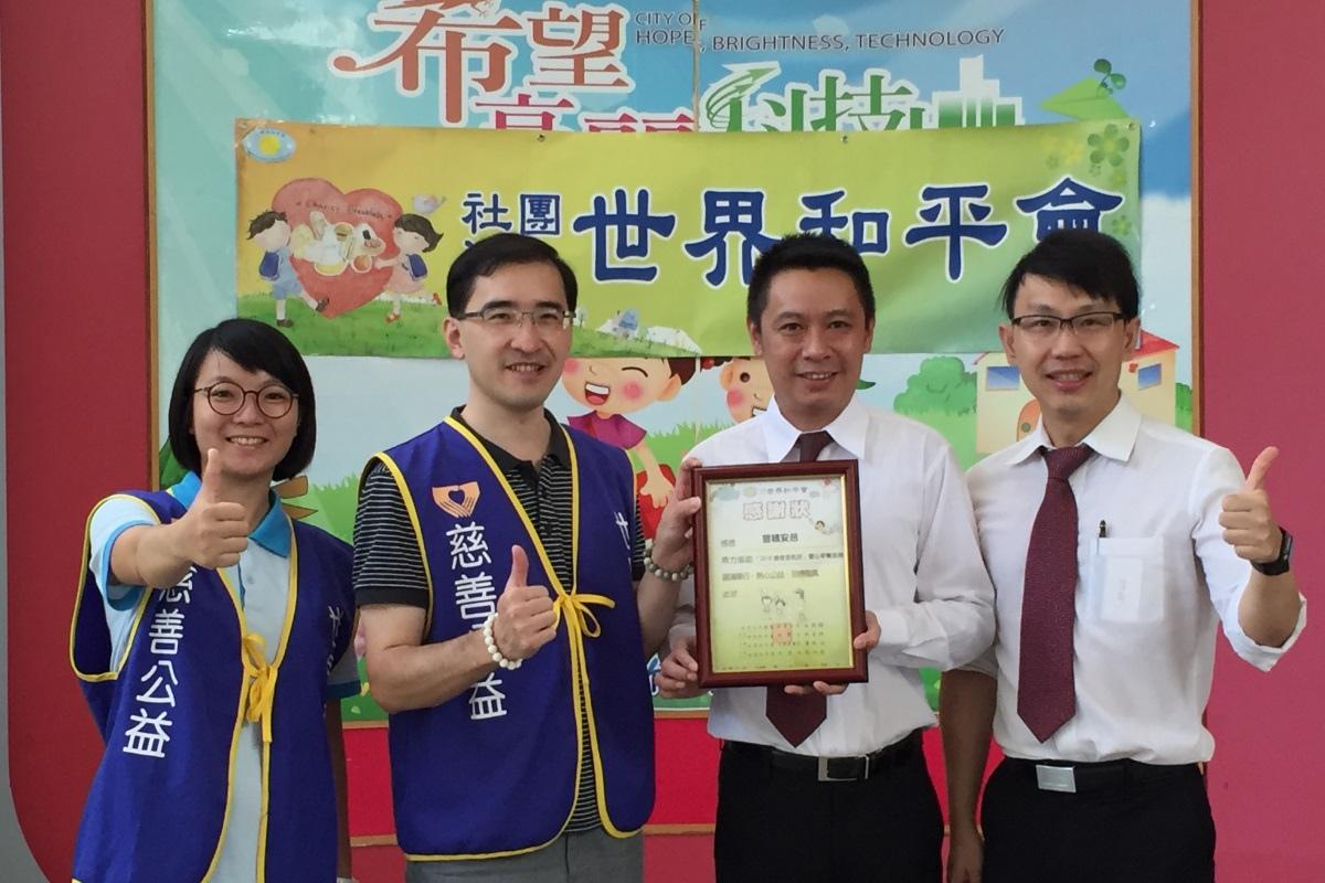 [市場脈動]品華+華威認養學童營養早餐2016-08-25 007.jpg