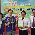 [市場脈動]品華+華威認養學童營養早餐2016-08-25 008.jpg