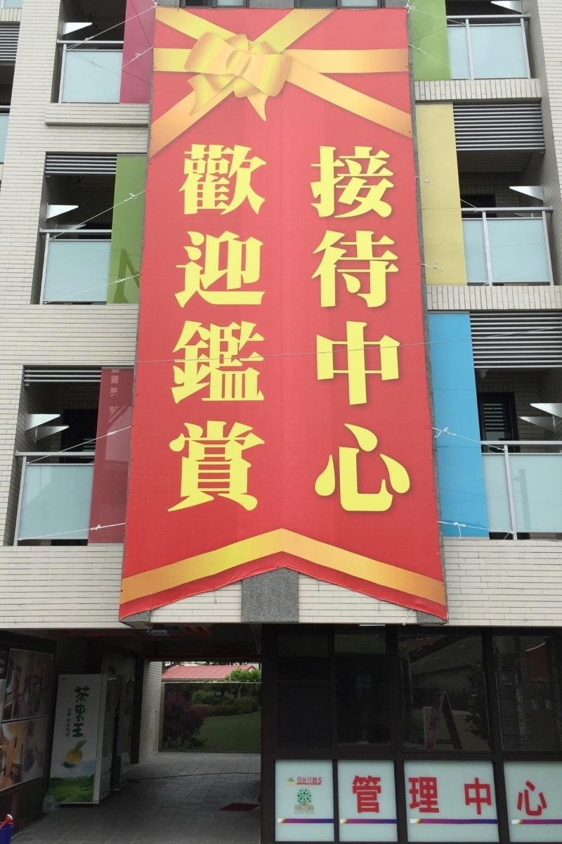 [安定南科]日光行館5(電梯透天投套)2016-08-31 006.jpg