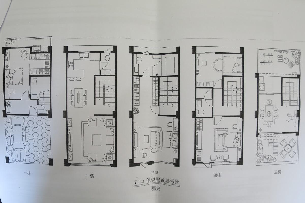 [竹東東寧]群新建設-農會寶鎮(透天) 2016-09-02 005.JPG
