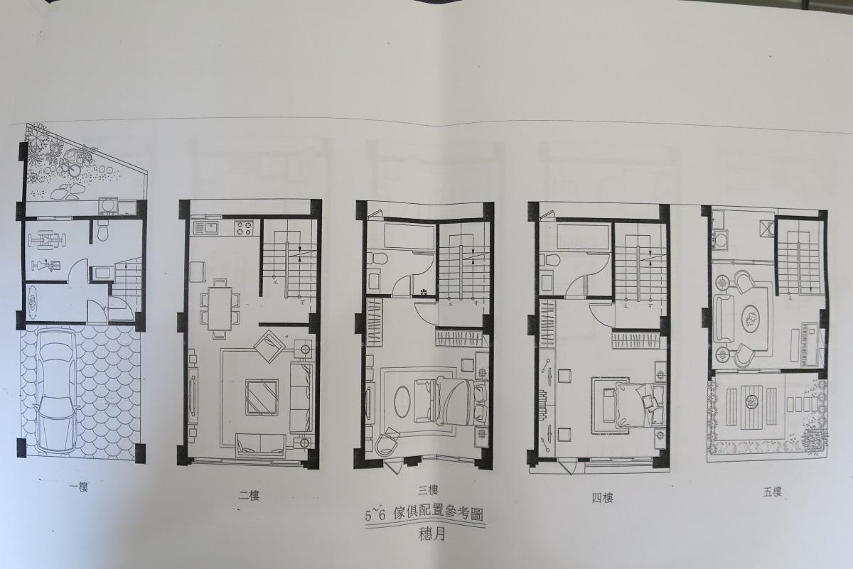 [竹東東寧]群新建設-農會寶鎮(透天) 2016-09-02 006.JPG