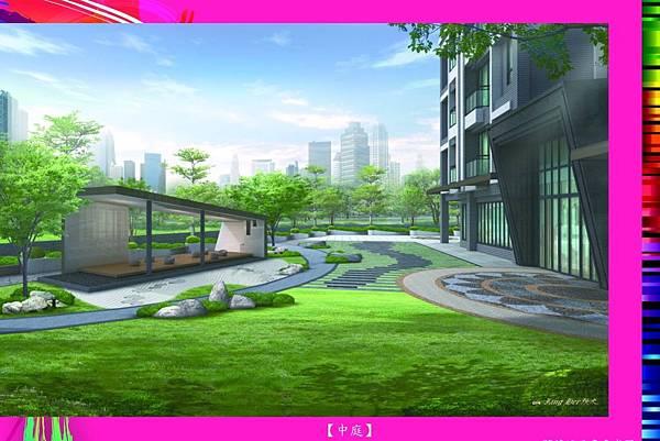 [頭份中華]采鑫建設-晴境幸福(大樓) 2016-09-03 003.jpg