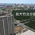 [市場脈動]台大竹北分部發展說明會2016-09-05.jpg