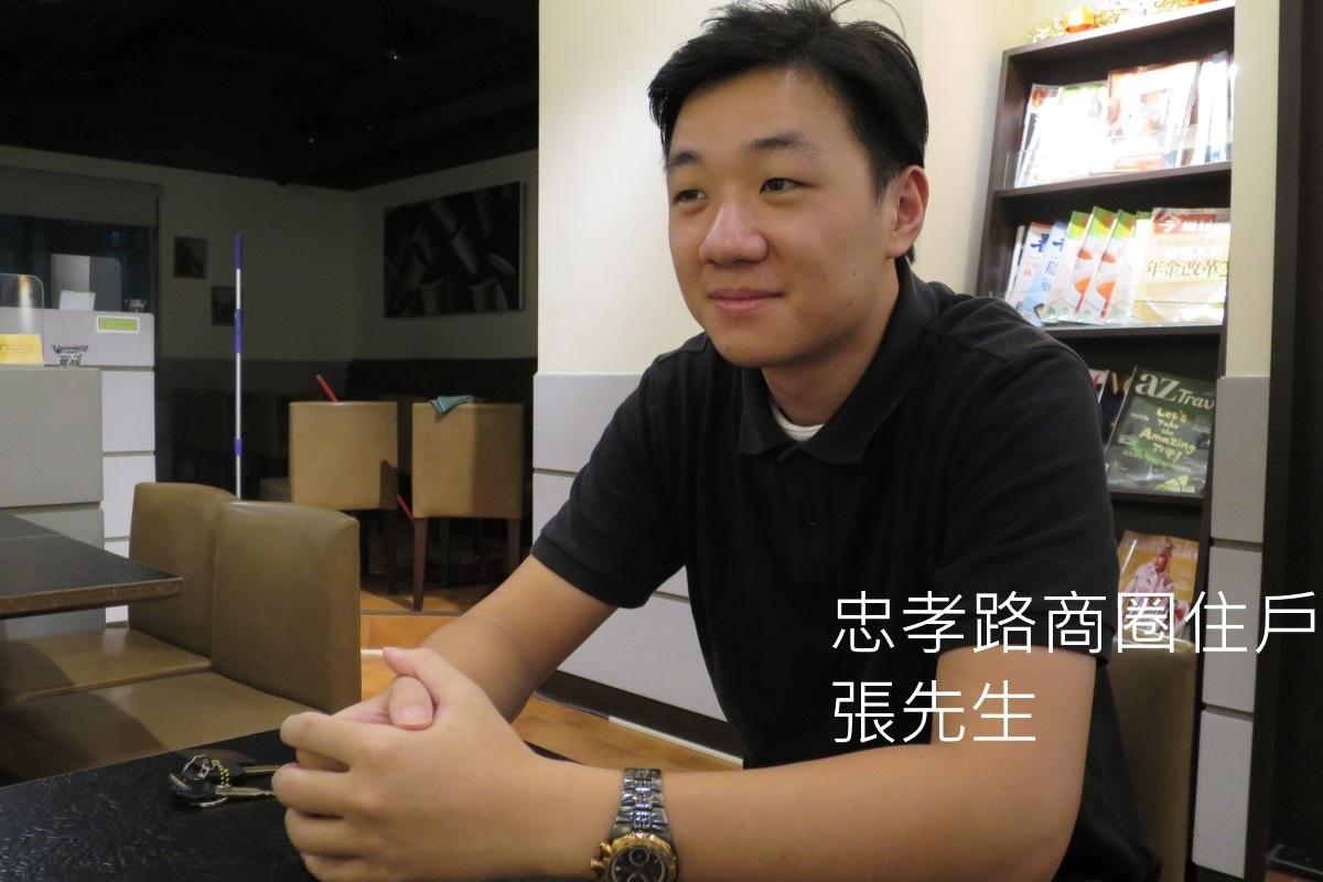 [人物專訪]讀者經驗談-張先生 2016-09-07.JPG