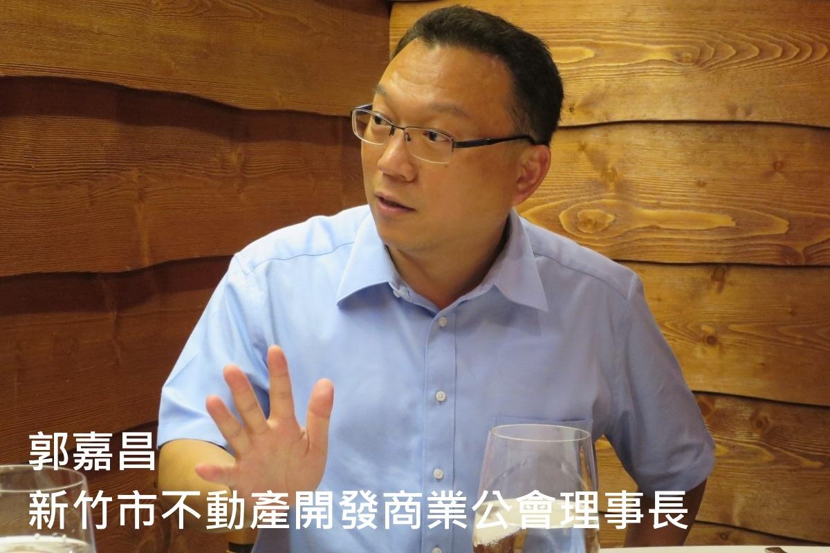 [人物專訪]郭嘉昌:新竹購屋力強勁
