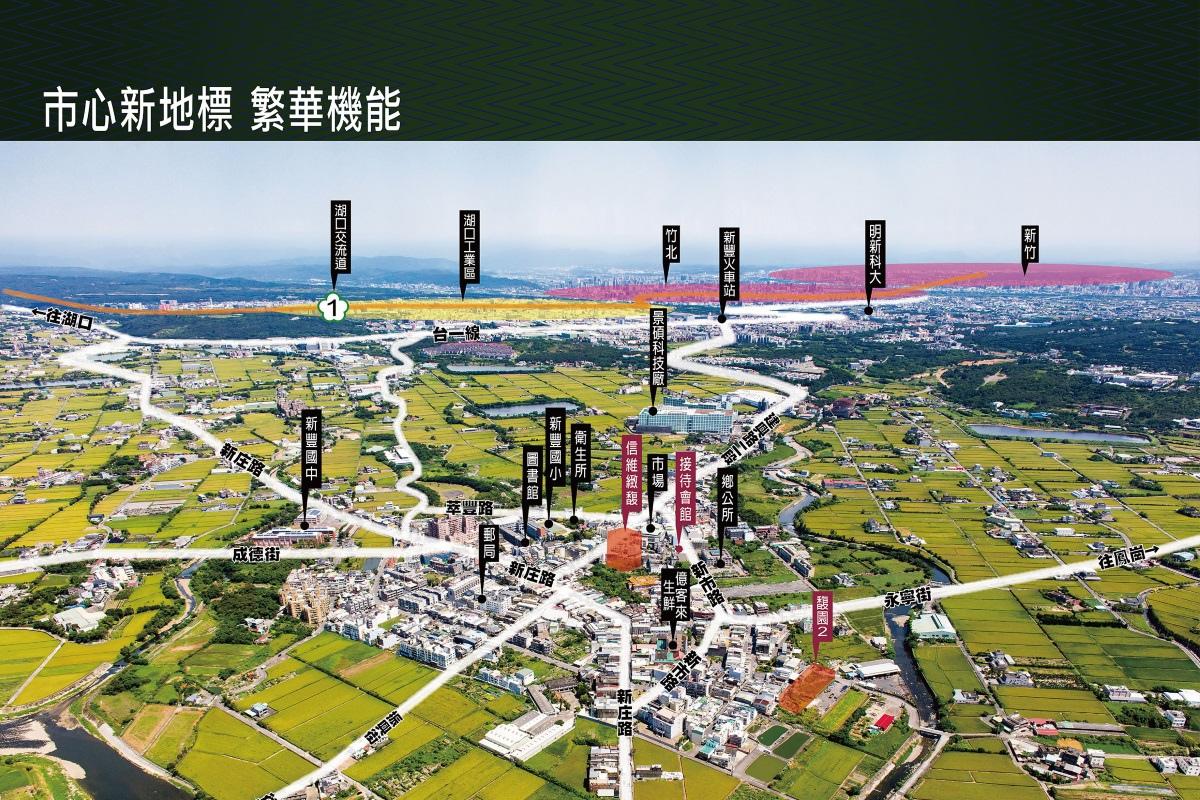 [新豐新庄子]信維機構-朋昌馥園2(透天) 2016-09-09 002.jpg