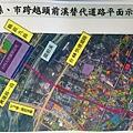 [市場脈動]竹北-新竹跨頭前溪新大橋路線定案2016-09-09