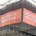 [竹北華興]盛大建設-富宇學學(大樓)2016-09-09