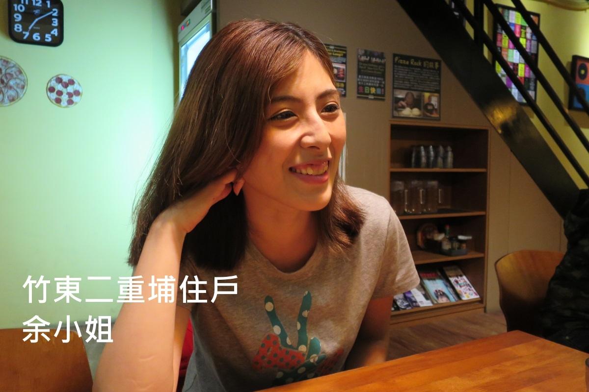 [人物專訪]讀者經驗談-余小姐 2016-09-11