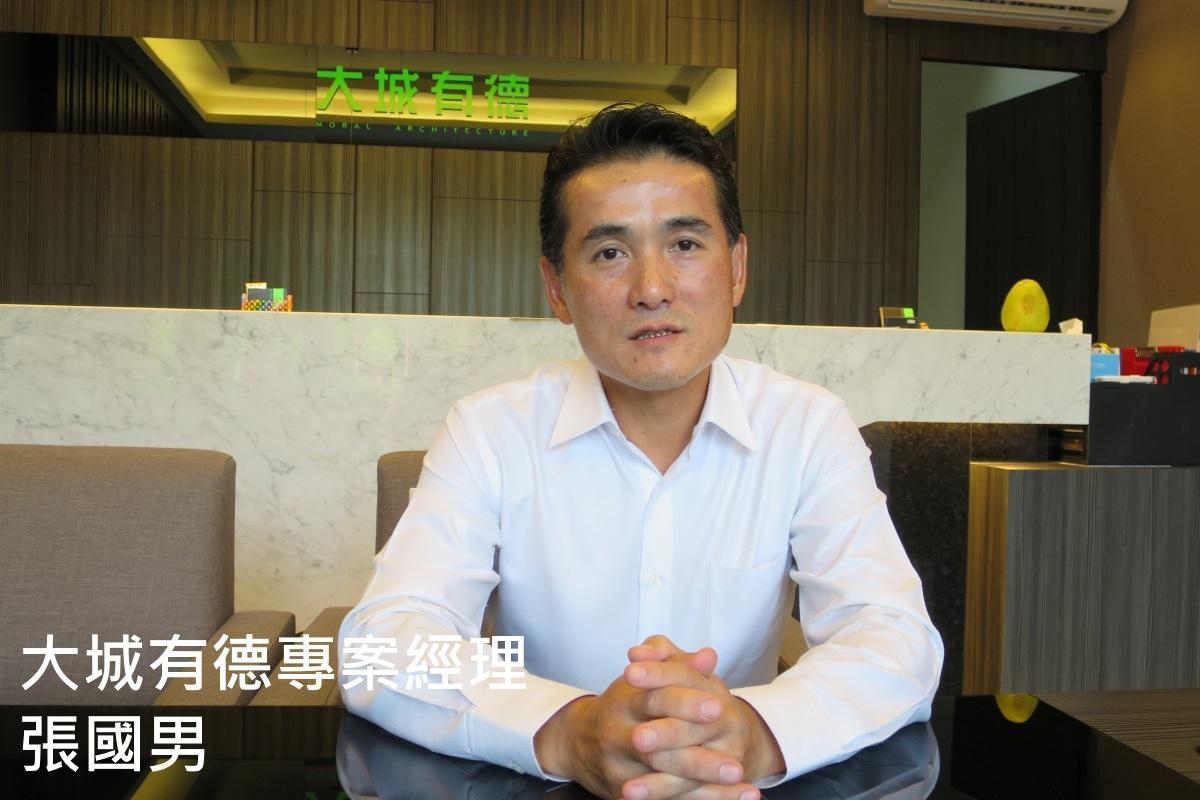 [人物專訪]大城有德專案經理張國男2016-09-11.JPG