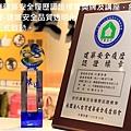 [市場脈動]中麗璞遇獲頒建築安全履歷認證標章2016-09-11 003.JPG