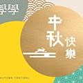 [竹北華興]富宇學學(大樓)2016-09-14.jpg