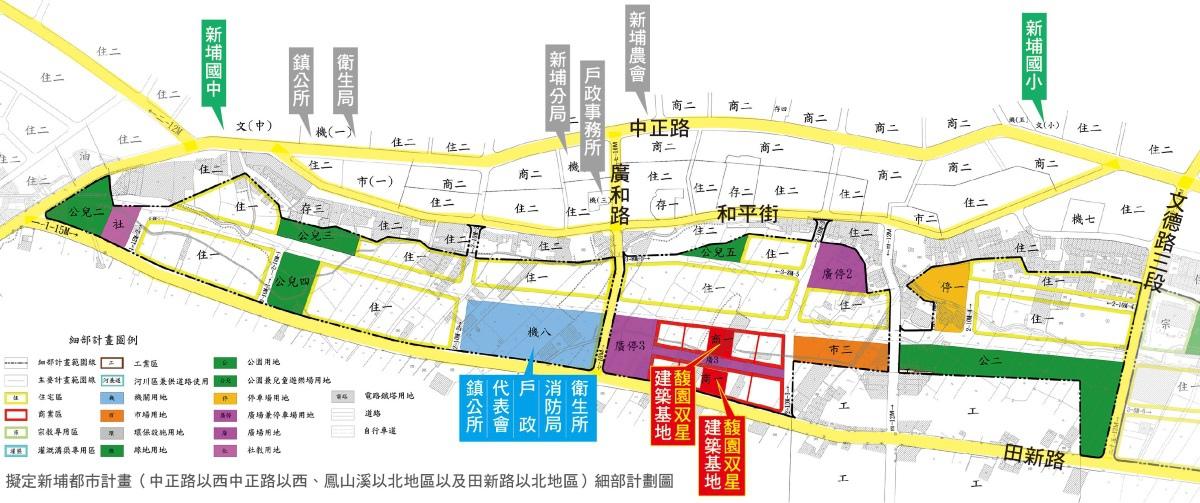 [新埔田新]馥園双星(大樓)2016-09-19 009