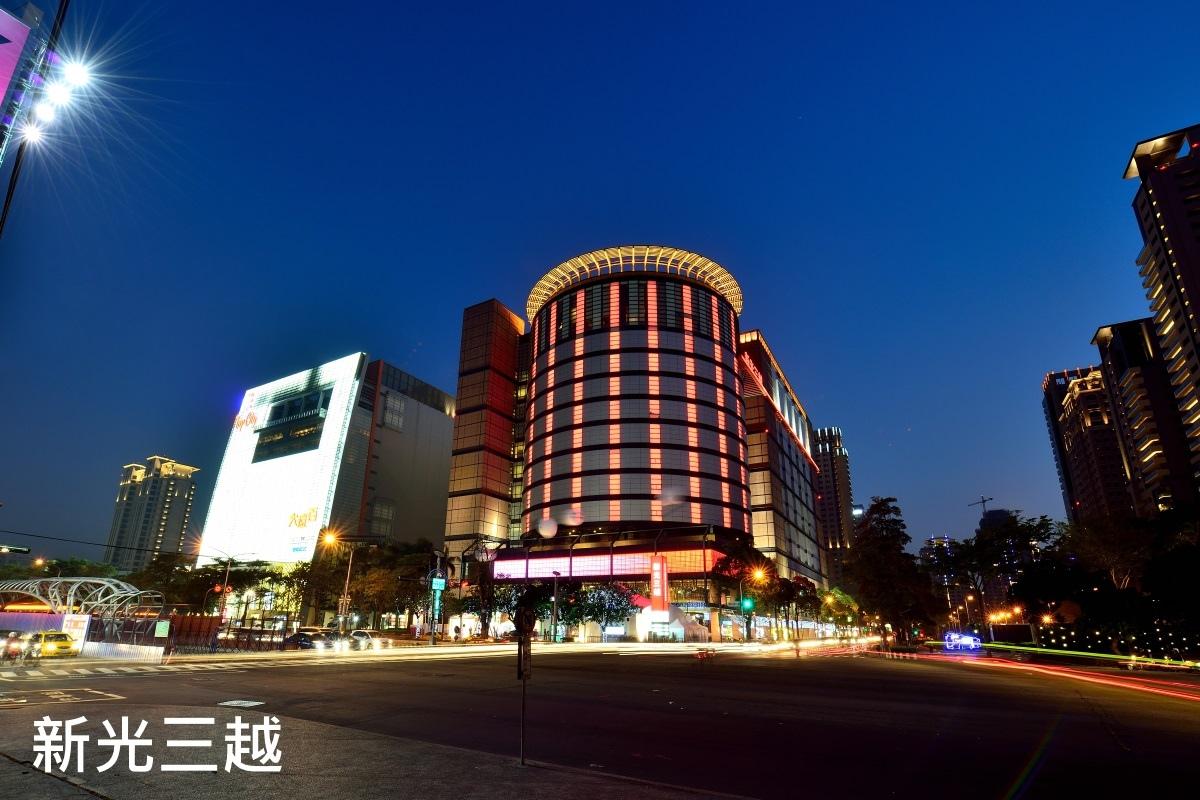 [台中裕元]新業觀峰(大樓)2016-09-20 007 新光三越.jpg
