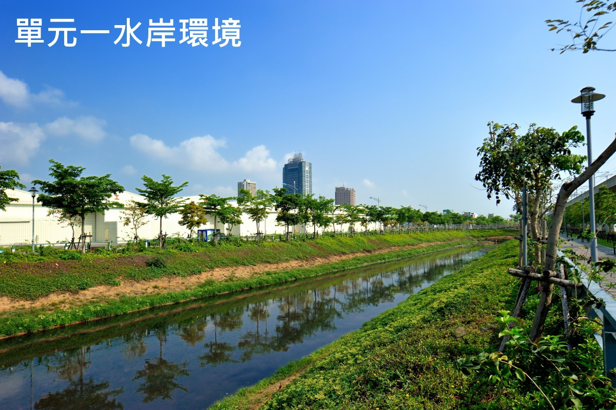 [台中裕元]新業觀峰(大樓)2016-09-20 013 基地前公園.jpg