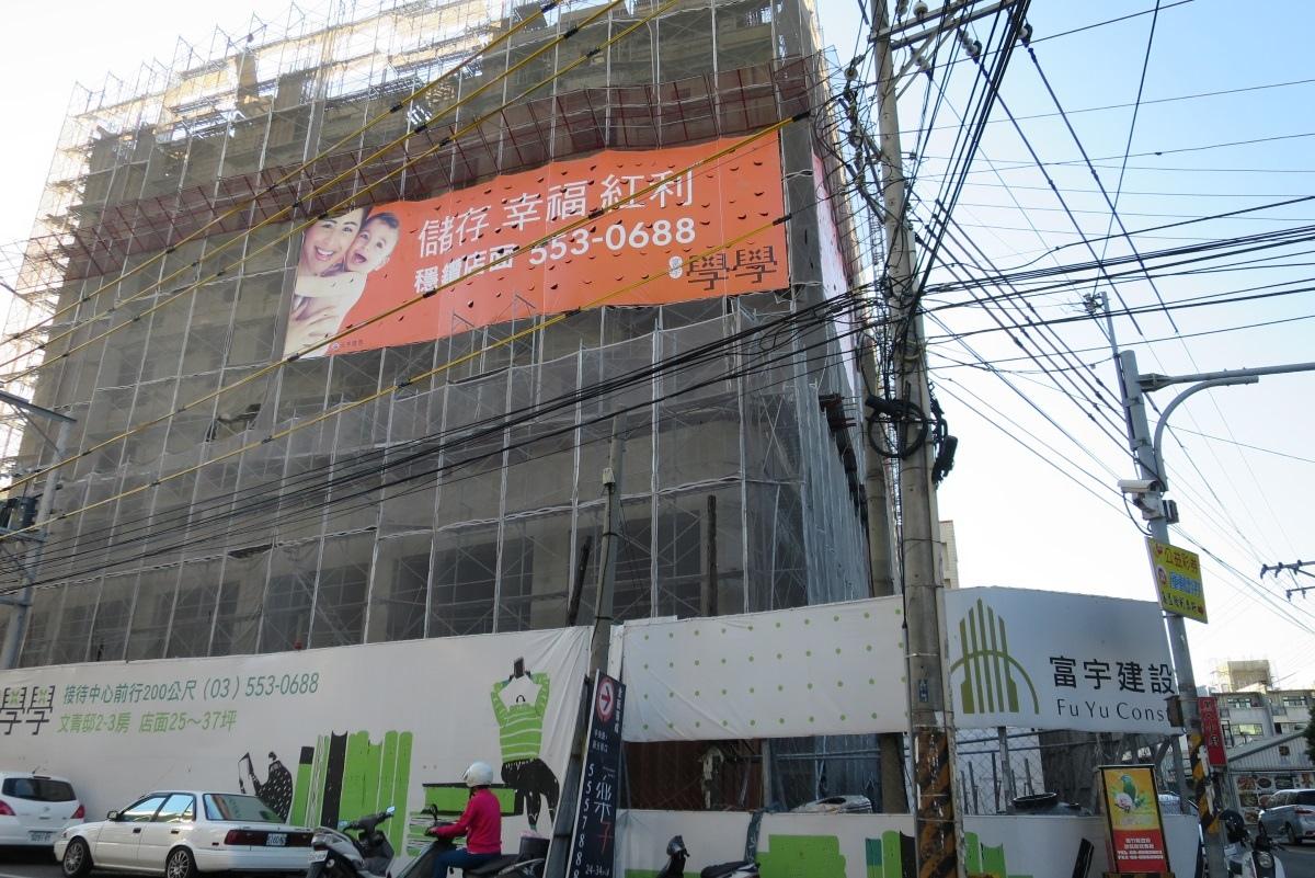 [田野踏查]華興重劃區2016.09 001.JPG