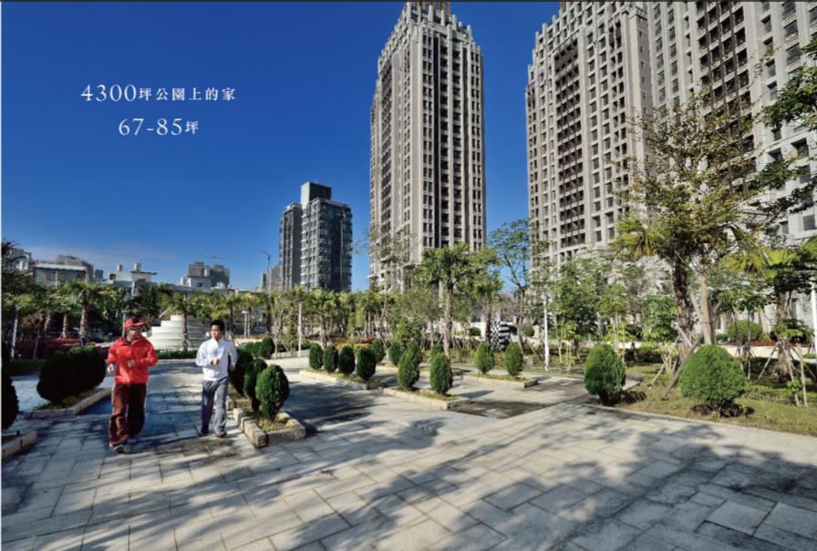 [新竹光埔]十禮敬安(大樓)2016-10-14 002