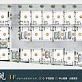 [竹南大埔]宇硯建設-晶硯(電梯透天) 2016-10-17 002.png