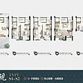 [竹南大埔]宇硯建設-晶硯(電梯透天) 2016-10-17 005.png