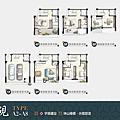 [竹南大埔]宇硯建設-晶硯(電梯透天) 2016-10-17 007.png