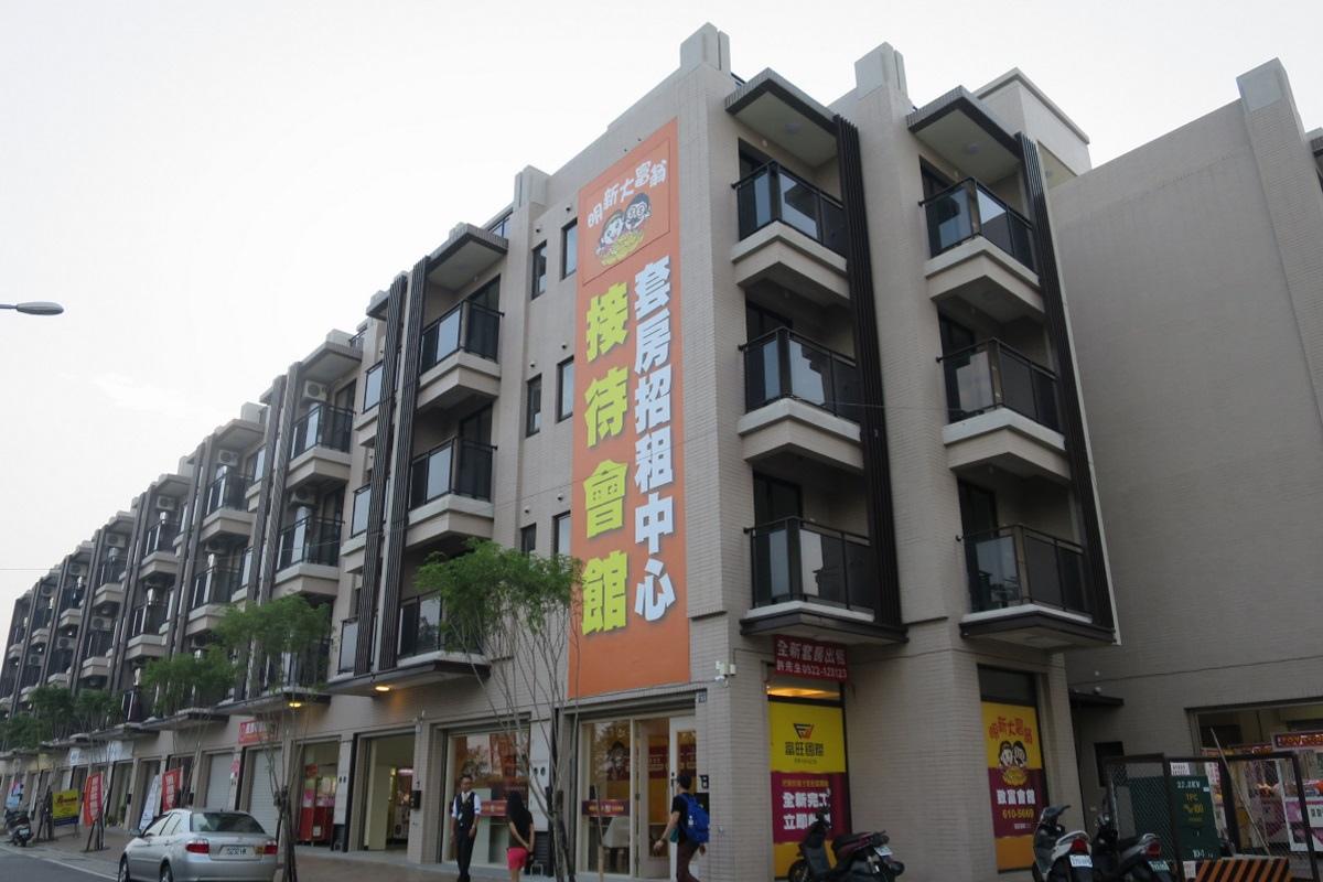 [湖口明新]明新大富翁(透天) 2016-10-26 001.JPG