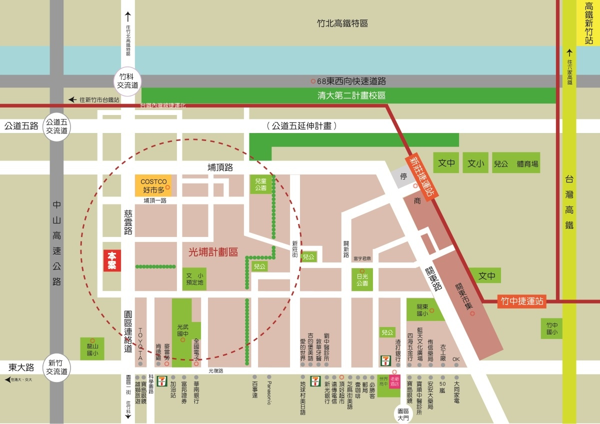 [新竹] 富宇機構‧盛大建設-東方明珠2016-11-14 008