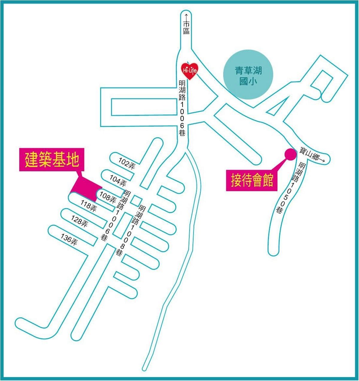 [新竹明湖]晨家建設-有校墅(透天) 2016-11-18 002