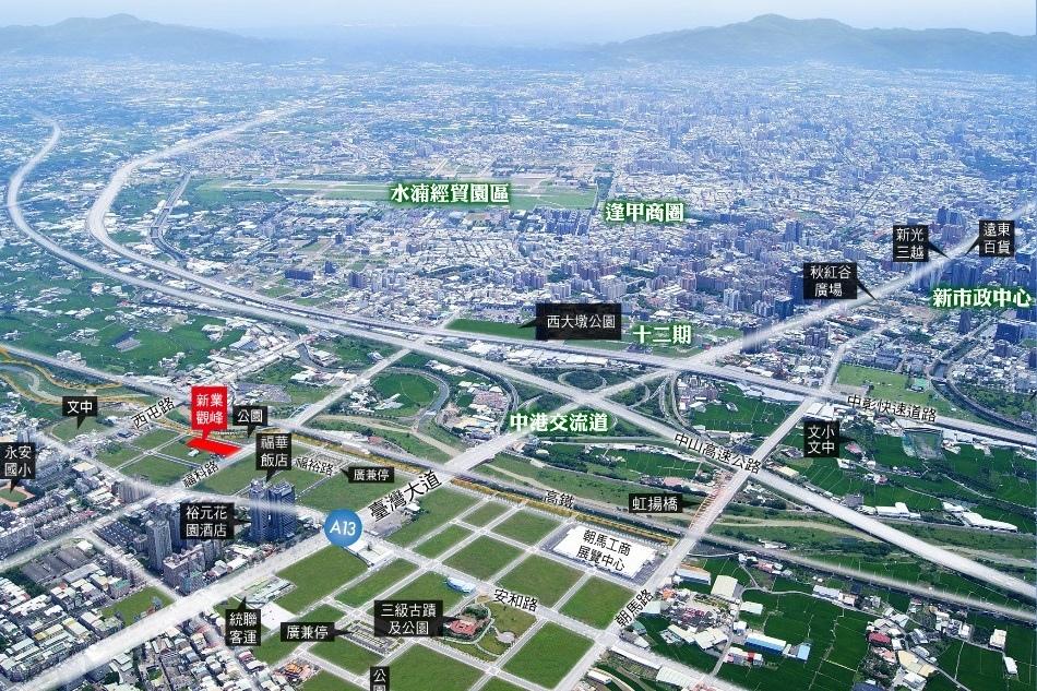 [台中裕元]新業建設-新業觀峰(大樓)2016-11-18 001
