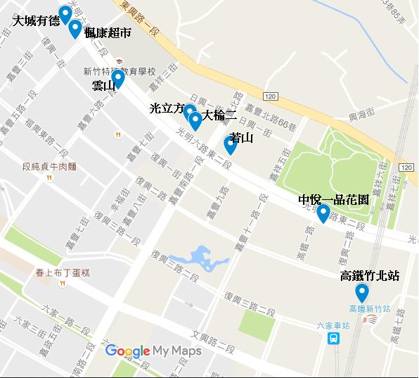 [田野踏查]光明六路東一段 2016-11-24 000.png
